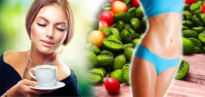 Зеленый кофе и диета