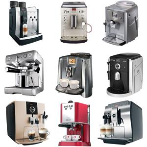 выбор кофемашин