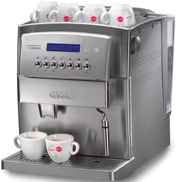 кофе из полностью автоматизированной кофемашины