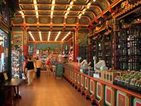 Магазины кофе в зернах в Москве
