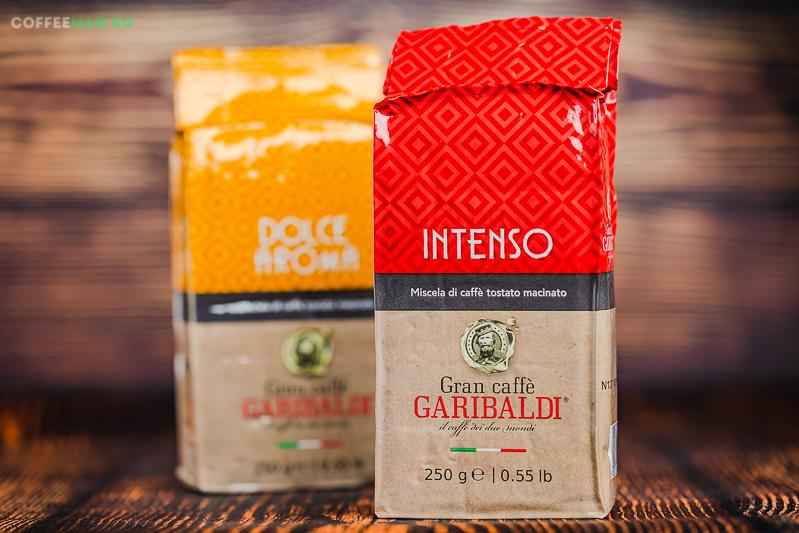 Кофе Garibaldi (Гарибалди)