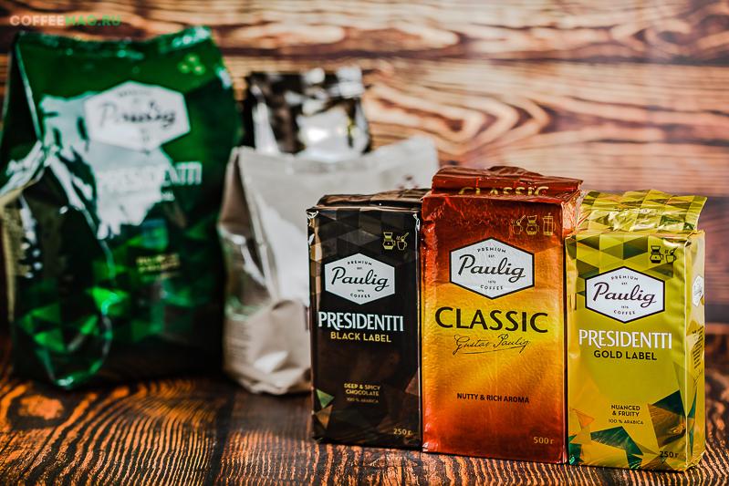 Кофе Paulig (Паулиг) в зернах