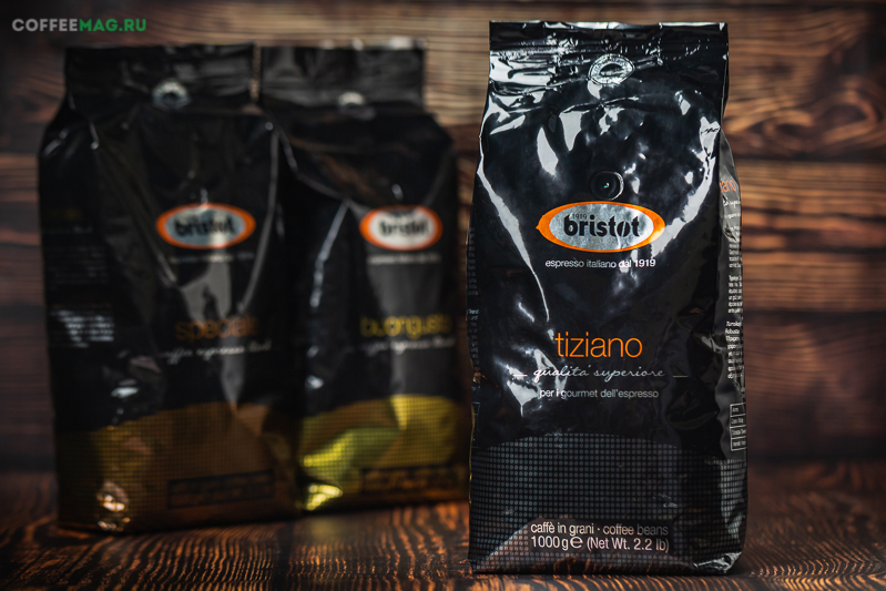 Кофе Bristot  (Бристот)