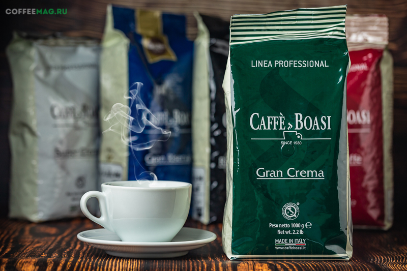 Кофе Boasi (Буази)