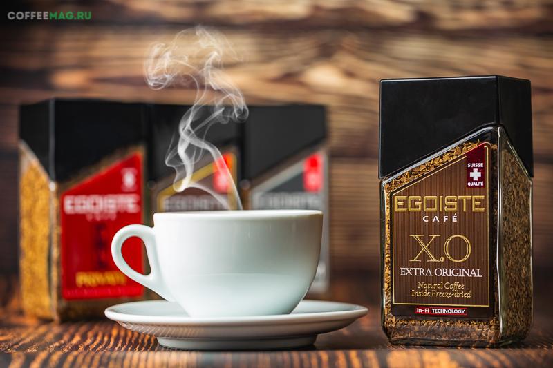 Кофе Egoiste (Эгоист) молотый