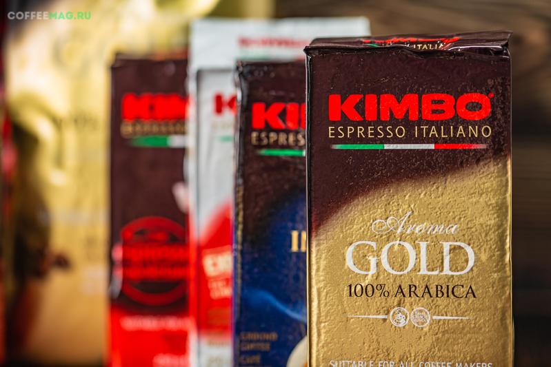 Кофе Kimbo (Кимбо) в зернах