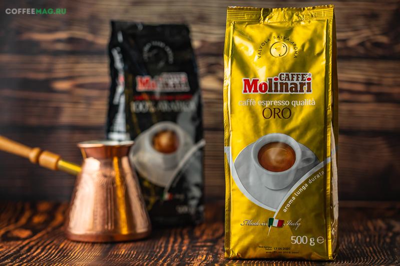 Кофе в зернах Molinari (Молинари)