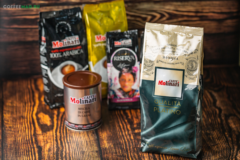 Кофе Molinari (Молинари)