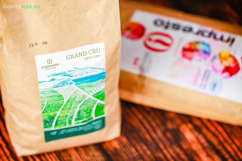 Кофе Impresto (Impassion) (Импресто) в зернах
