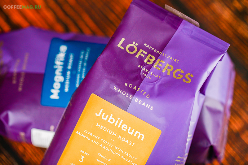 Кофе Lofbergs Lila (Лефбергс Лила)