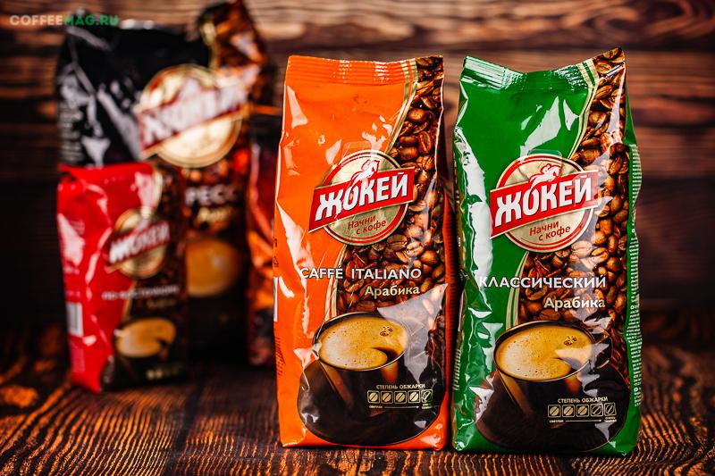 Кофе Zhokey (Жокей) в зернах