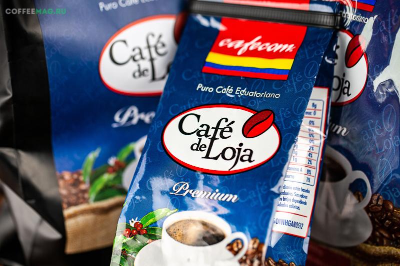 Кофе Cafecom (Кафеком)