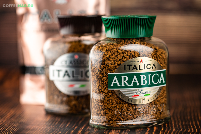 Кофе Italica (Италика) растворимый
