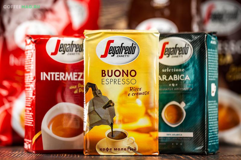 Кофе Segafredo (Сегафредо)
