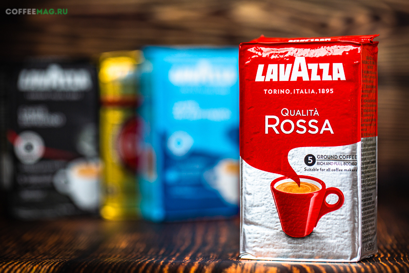 Кофе Lavazza (Лавацца) молотый