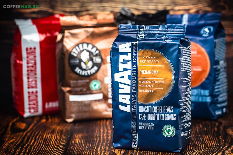 Кофе Lavazza (Лавацца) растворимый