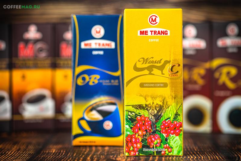 Кофе Me Trang (Ме Транг)