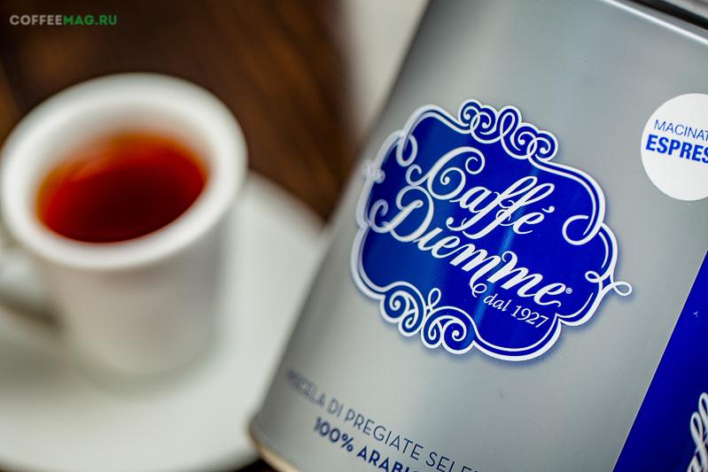 Кофе Diemme (Диэм) молотый