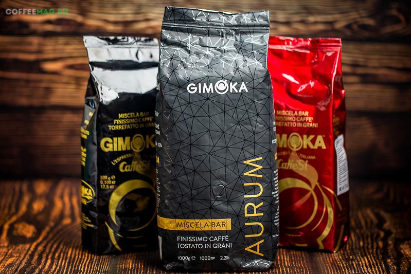 Кофе Gimoka (Джимока)