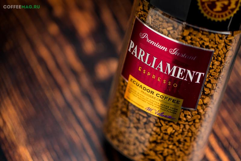 Кофе Parliament (Парламент) растворимый