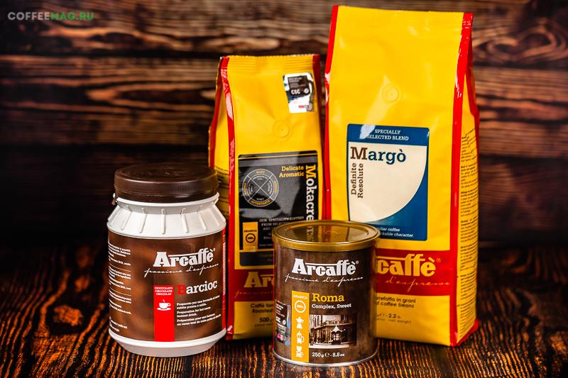 Кофе Arcaffe (Аркаффе) в зернах