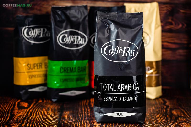 Кофе Poli (Поли) молотый