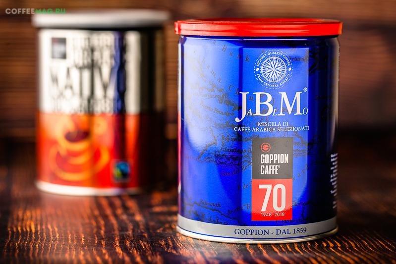 Кофе Goppion Caffe (Гопион Кафе)