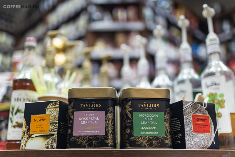 Чай Taylors of Harrogate Scottish Breakfast / Шотландский завтрак 125 гр