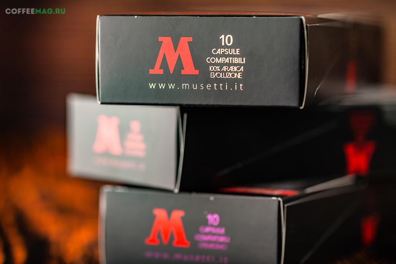 Кофе Musetti (Музетти) молотый
