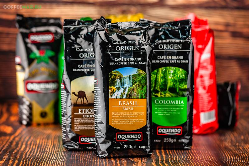 Кофе Oquendo (Окендо) в зернах