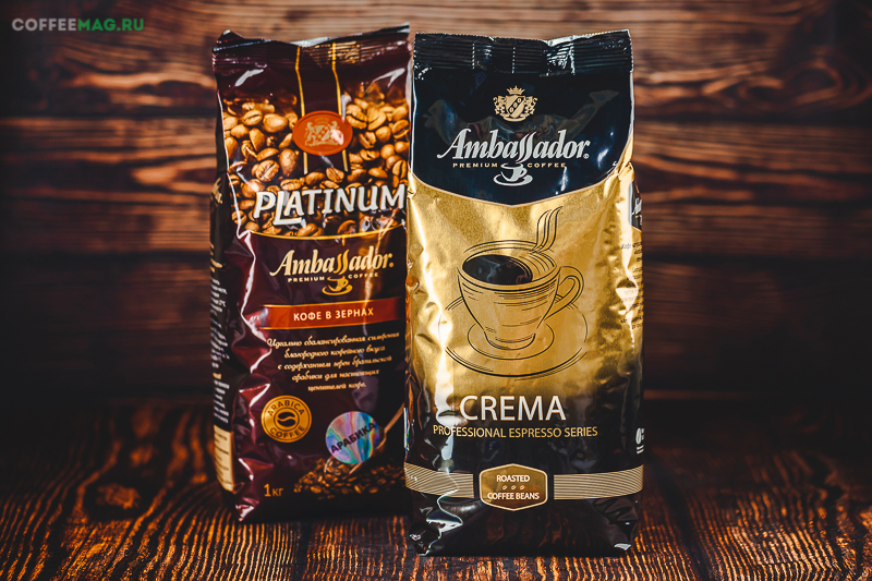 Кофе Ambassador (Амбассадор) в зернах