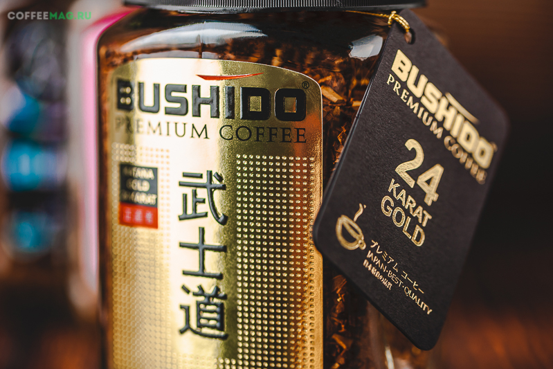 Кофе Bushido (Бушидо) молотый