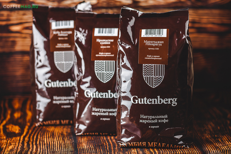 Кофе Gutenberg (Гутенберг)