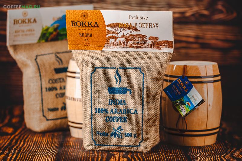 Кофе Rokka (Рокка) в зернах