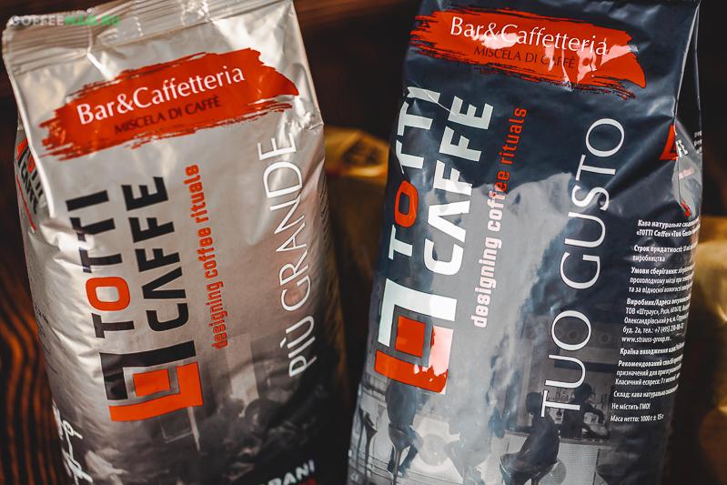 Кофе Totti (Тотти)