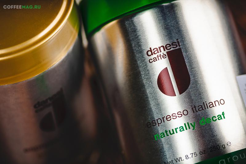 Кофе Danesi (Данези) молотый