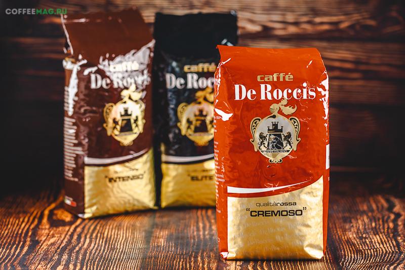 Кофе De Roccis (Де Рочис) молотый