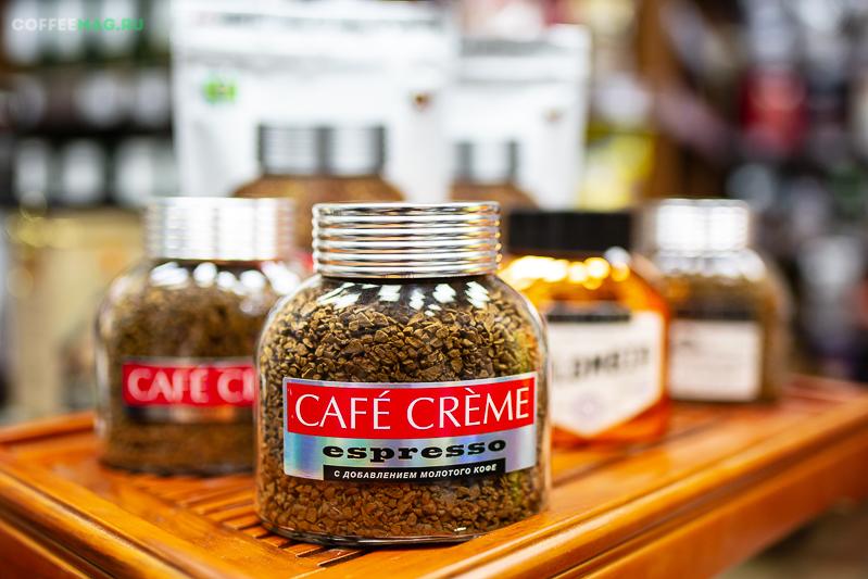 Кофе Cafe Creme (Кафе Крема) растворимый