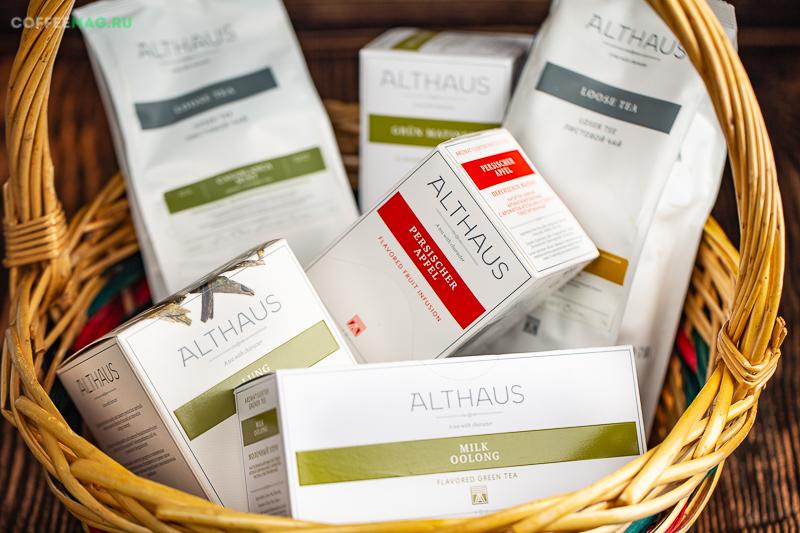 Чай Althaus Ginseng Balanсе/Женьшеневое Равновесие для чашек 20х1,7гр
