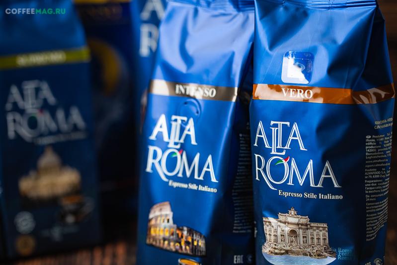 Кофе Alta Roma (Альта Рома) молотый