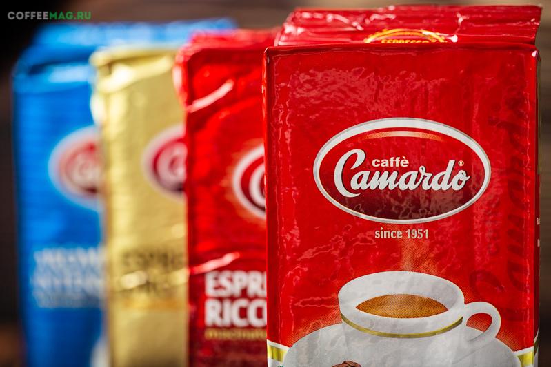 Кофе Camardo (Камардо) в зернах