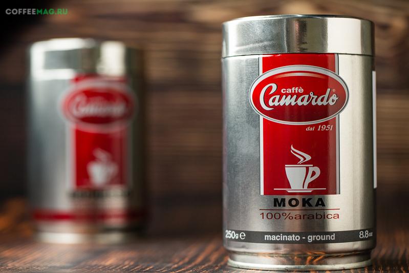 Кофе Camardo (Камардо)