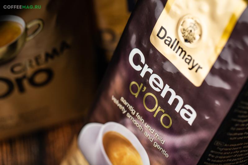 Кофе Dallmayr (Даллмайер) в зернах