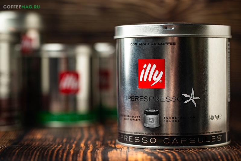 Кофе Illy (Илли) молотый