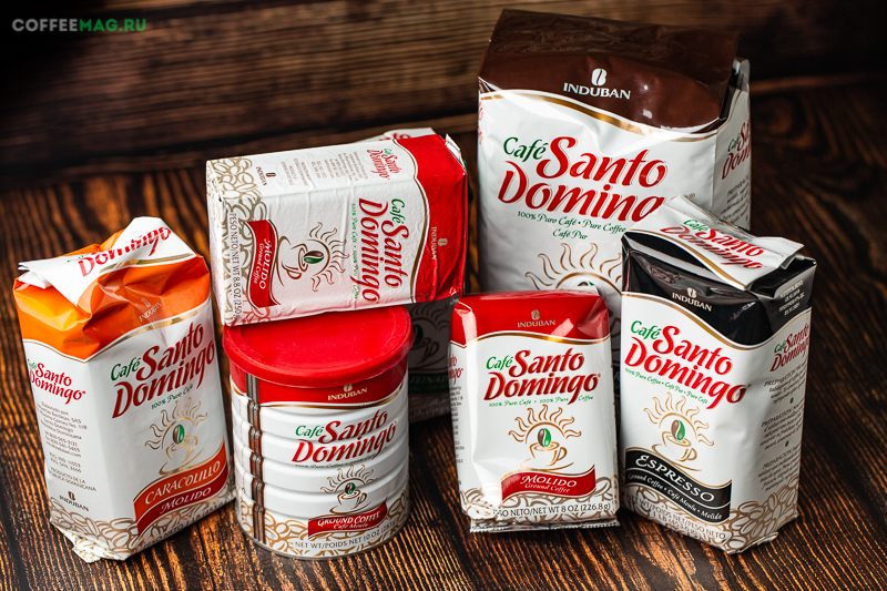 Кофе Santo Domingo (Санто Доминго)