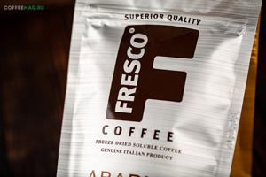 Кофе Fresco (Фреско)