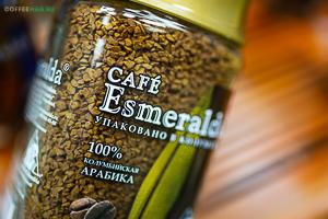 Кофе Cafe Esmeralda ( Кафе Эсмеральда )