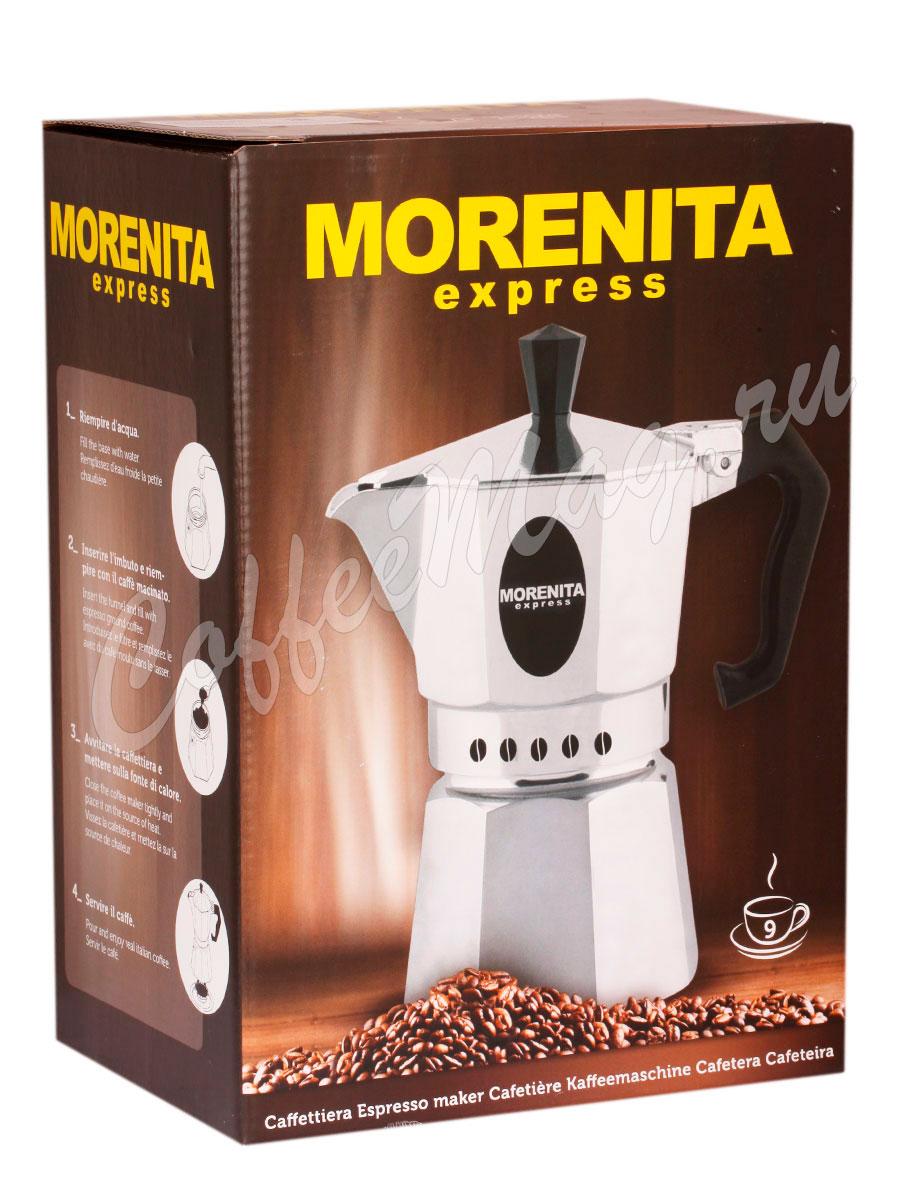 Гейзер Bialetti Morenita 9 порции 360 мл