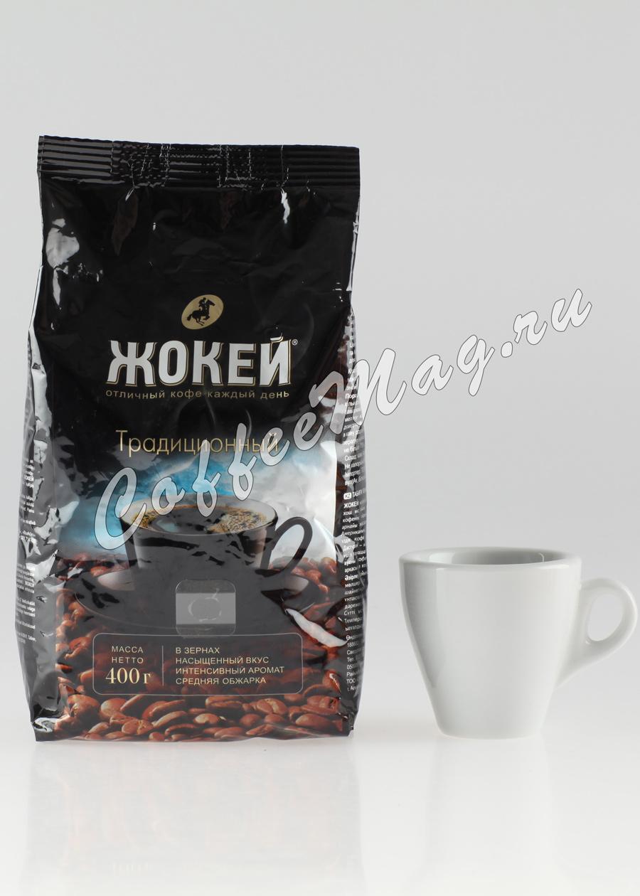 Кофе неспрессо капсулы купить в спб онлайнi хороший заварной кофе купить