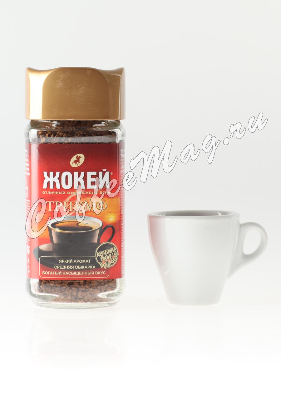 Польза и вред кофе без кофеина популярные марки отзывы